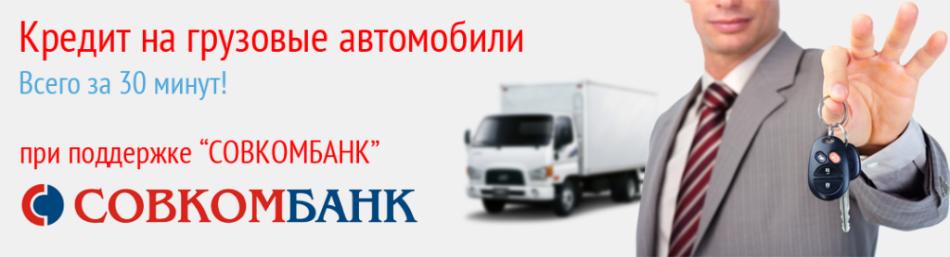 Функции небанковских кредитных организаций
