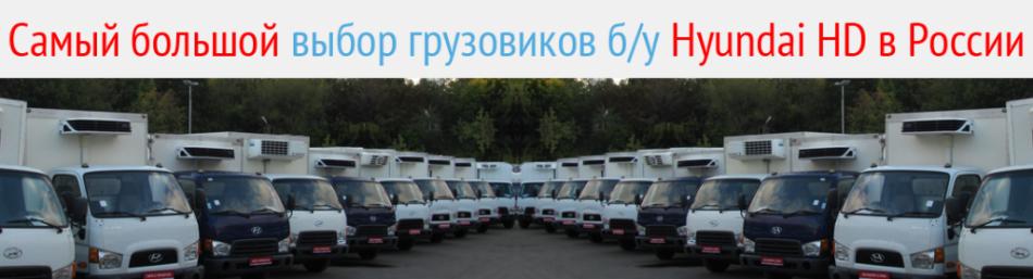 Автосалон подержанные грузовики в москве аванта москва автосалон